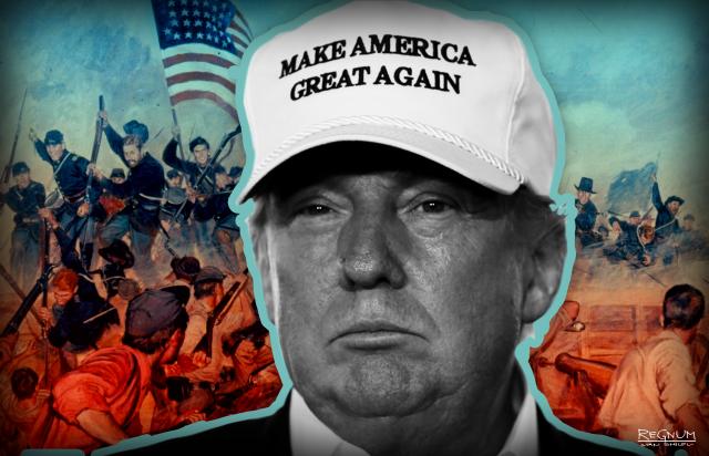 О чём умалчивает геополитика: для чего США понадобился Трамп?