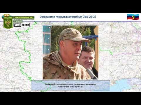 ВСУ за неделю выпустили 1097 снарядов и мин