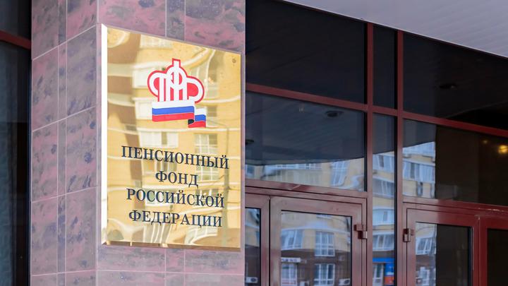 Последние новости России — сегодня 12 сентября 2019 россия