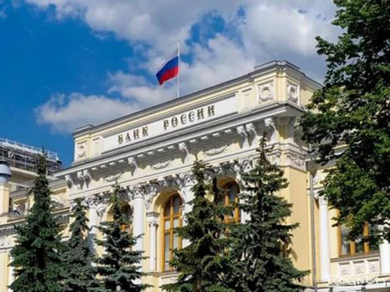 Центробанк остался в глубоком минусе россия