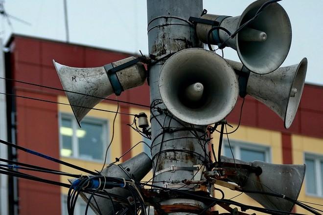 «Внимание всем!»: 2 октября в России проверят сирены гражданской обороны МЧС,россияне,сирены