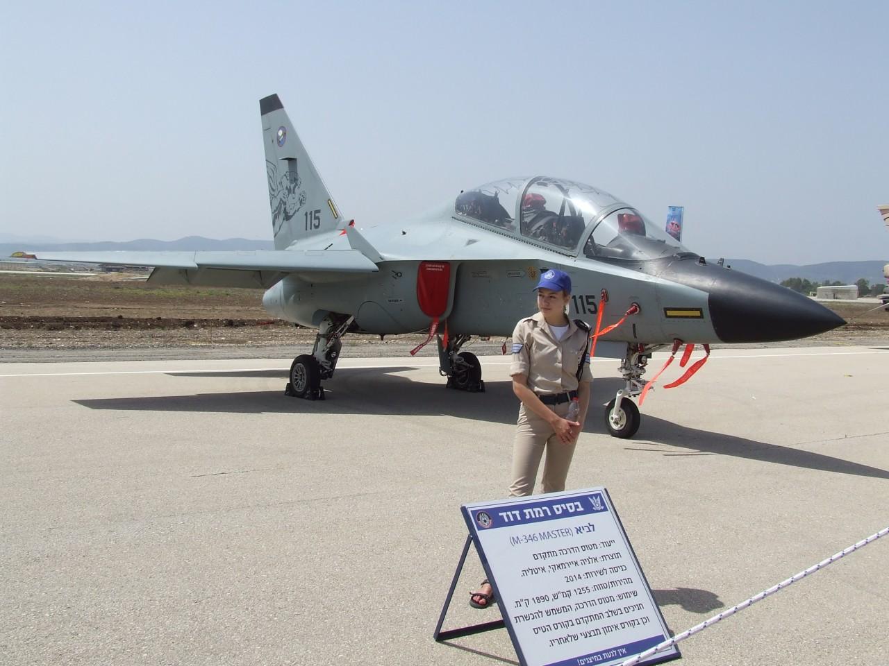 День Независимости Государства Израиль на базе ВВС Рамат-Давид (ч.1)