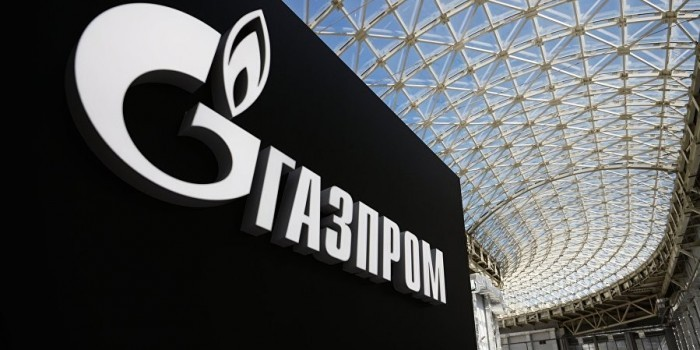 """Суд в Германии отклонил иск Польши об ограничении доступа """"Газпрома"""" к газопроводу OPAL"""