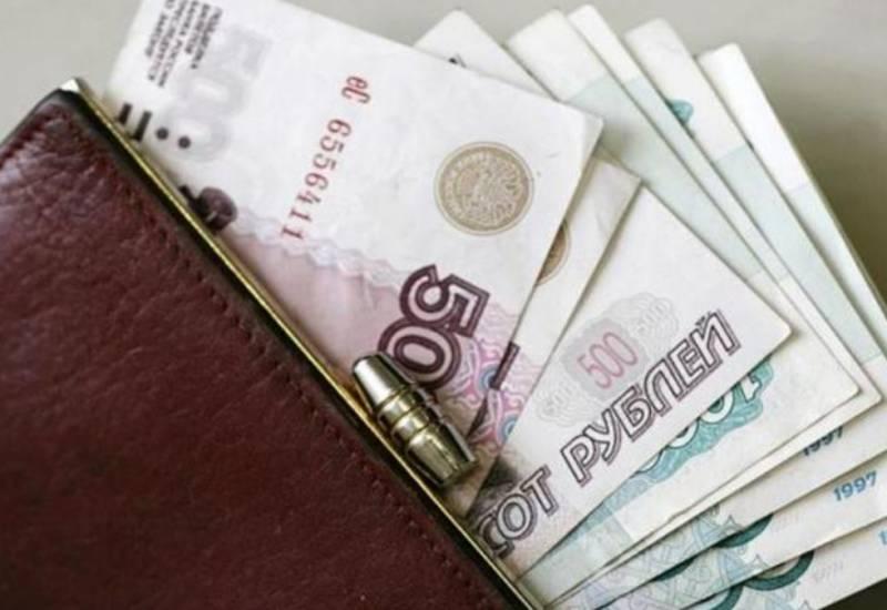 ФНПР предлагает отменить накопительную часть пенсии: суть предложения и возможные последствия россия