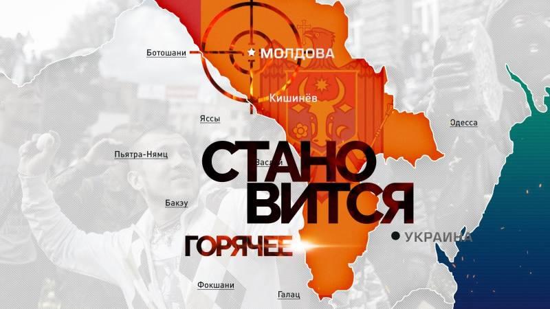 Война пришла и в Молдову. Как быть простым гражданам?