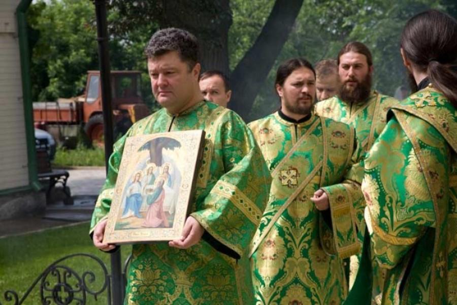 В большой православной игре …