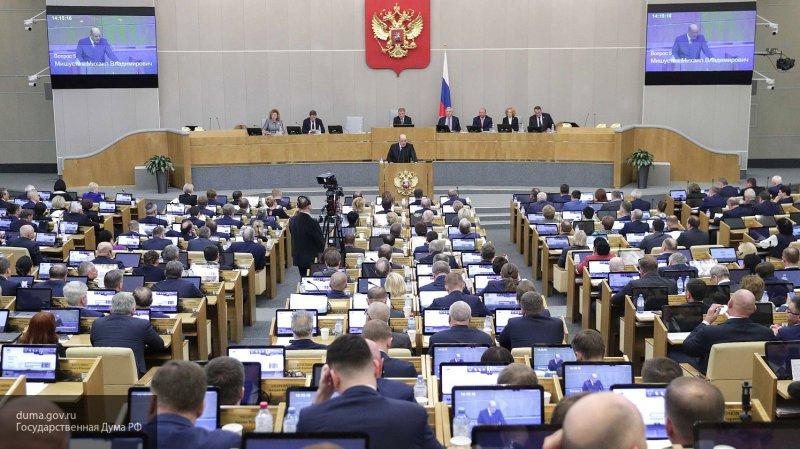 Депутаты Госдумы сделали прогнозы по новому составу правительства России