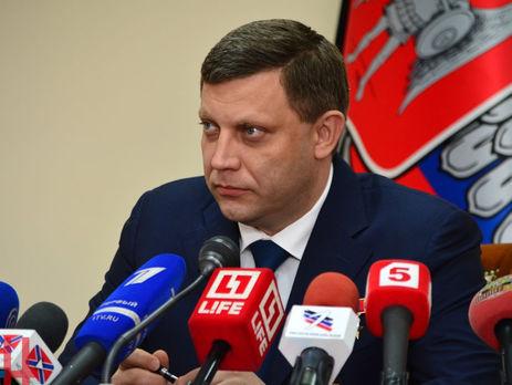 Захарченко: Мы рубим все связи с Украиной. Пусть учатся жить без света, тепла, продуктов, зарплаты и пенсии