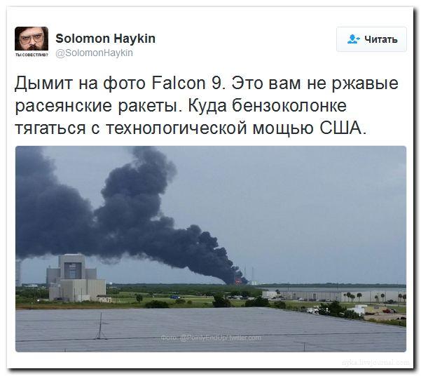 Илон Маск похоже отлетался?