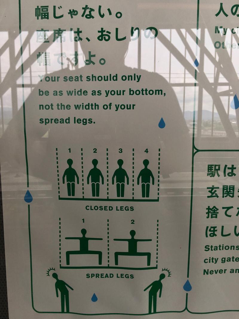 2. Инструкции на все и вся Их нравы, интересно, традиции, фото, япония