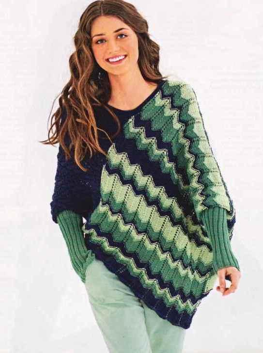 Асимметричный пуловер-пончо