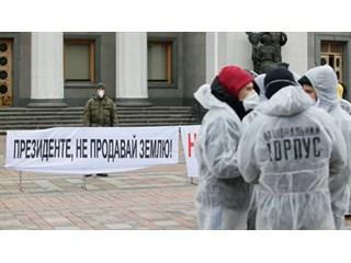 Украинская земля уже на пути в Евросоюз! украина