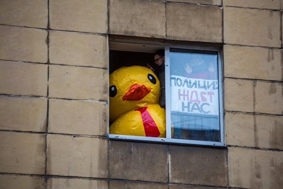 Жителя Петербурга арестовали на 25 суток за демонстрацию желтой уточки в окне