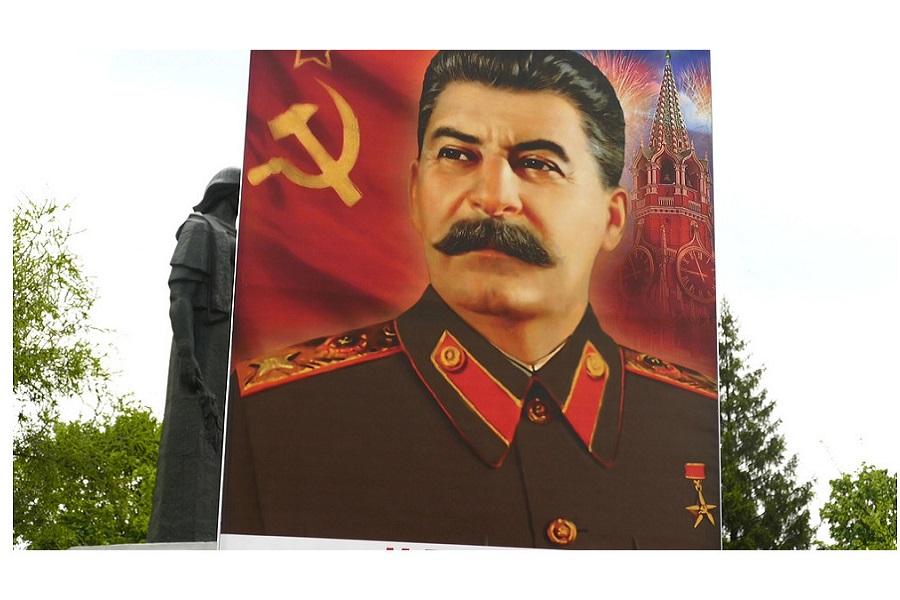 Российские власти обвинены в «завуалированной ресталинизации»