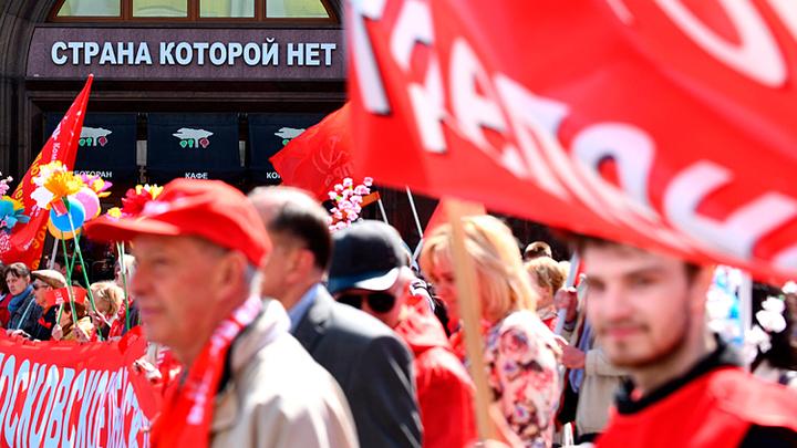 Красные за иноагентов. Навальный из тюрьмы поможет коммунистам россия