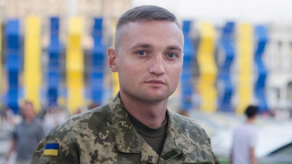 Друг украинского летчика Вол…