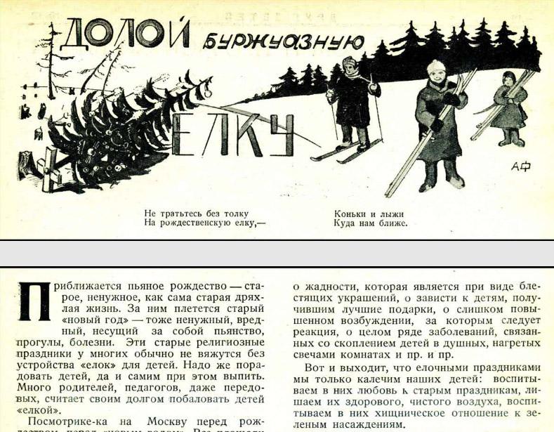 Как начиналась советская пропаганда. история,общество,россияне,СССР