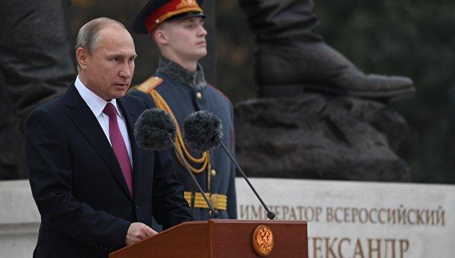 Открытие памятника Александру III в Крыму: как это было