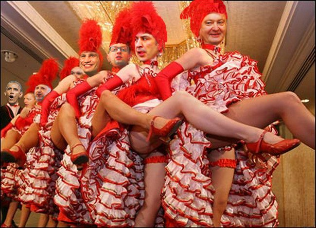 Донецк – особенности желто-голубой «политики»