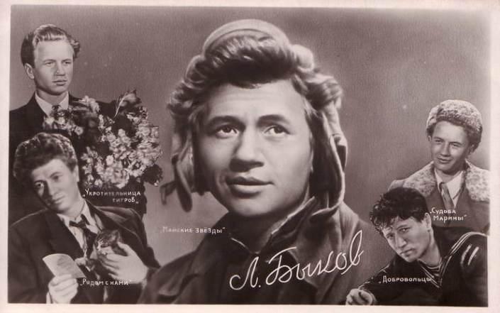 Советские открытки с актёрами 1930-1960-х