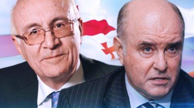 Грузино-российские отношения: сквозь тернии к звездам