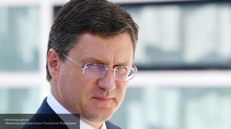 Украина взяла в работу предложения России по поставкам газа, рассказал Новак