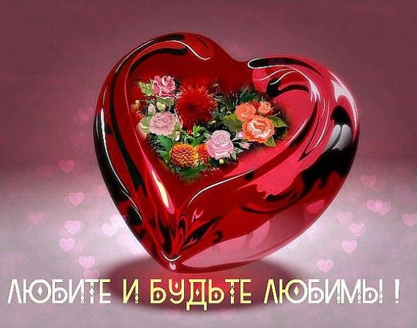 """И если на свете есть все таки Бог, То это женщина, а не мужчина! "" (с)  Е. Евтушенко"