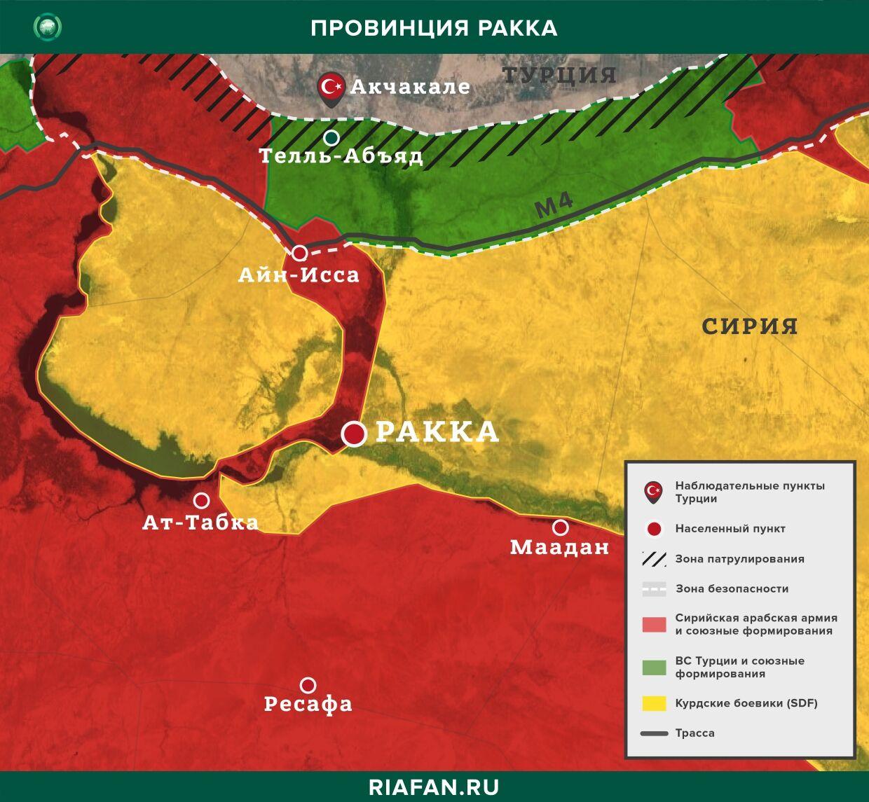 Последние новости Сирии. Сегодня 24 апреля 2020: https://mtdata.ru/u4/photo6F83/20555142434-0/original.jpg,5 млн на «поддержку демократии» в Сирии - 2 сирия