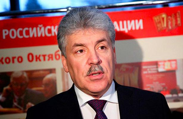 Вот те на: кандидат Грудинин, оказывается, метит в губернаторы Подмосковья!