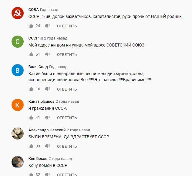 Я рождён в СССР... Мой адрес Советский Союз... 70,группа
