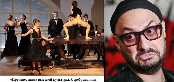 1. Жрецы, вашу так... 2.Гомосексуальное лобби в органах власти РФ продолжает подставлять Президента (18+)