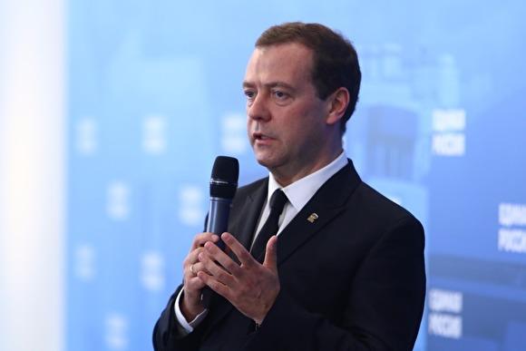 Медведев объяснил, почему надо переходить на четырехдневную рабочую неделю
