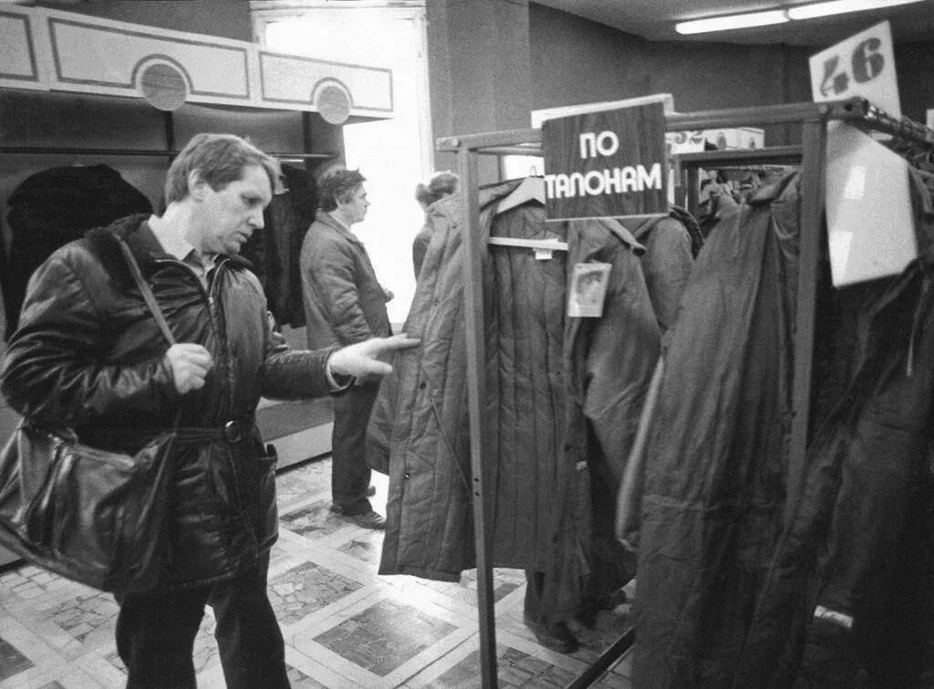 Торговля по талонам (СССР)