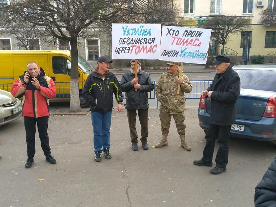 Жалкая попытка: украинские н…