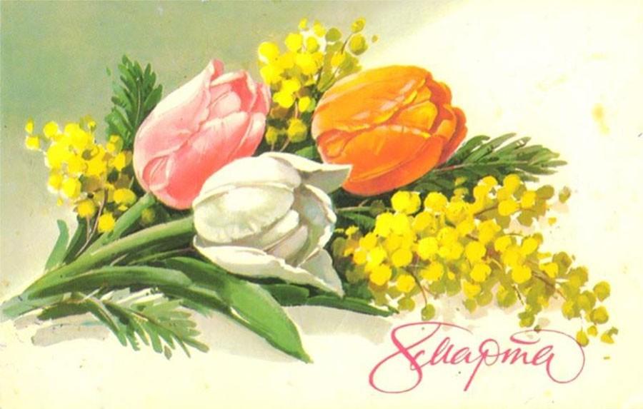 Поздравление с 8 марта открытки ссср, открыток своими