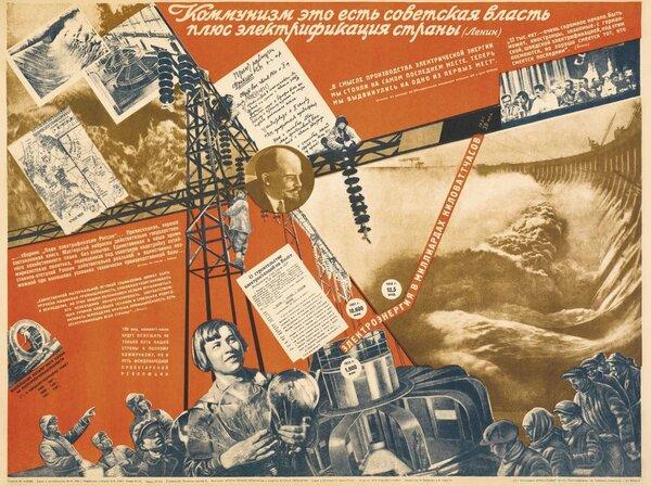 Неизвестный художник. Коммунизм — это есть советская власть плюс электрификация страны. Л., М., 1933