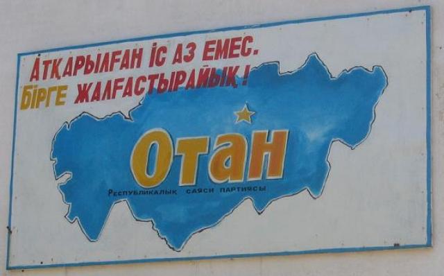 Выборы в Казахстане: В обществе назрел запрос на перемены геополитика