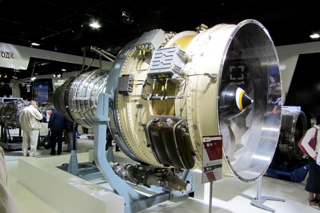 На сертификацию двигателя для МС-21 выделят 4,5 млрд рублей