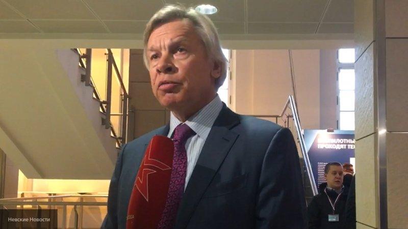 Пушков считает, что Киев попытается устроить в ПАСЕ новую обструкцию