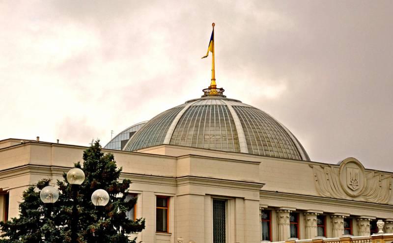 Рада выступила с обращением к США после новостей о «Северном потоке-2» Новости