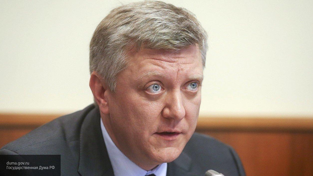 Автор законопроекта о штрафах за неуважение к Конституции объяснил суть документа