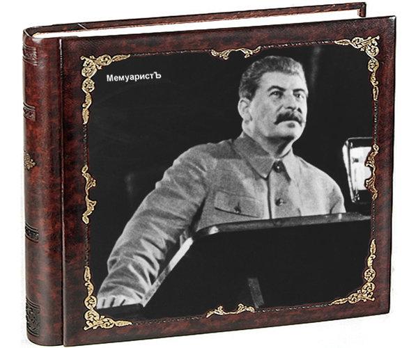 Шутки Сталина 6
