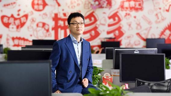Основатель Pinduoduo Колин Хуан пожертвовал https://mtdata.ru/u4/photo8238/20831650933-0/original.jpg,85 млрд на благотворительность, став самым крупным филантропом Китая ИноСМИ