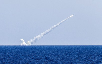 Подлодка ВМФ России уничтожила важные объекты террористов в Сирии
