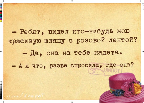 Улыбка до ушей...))