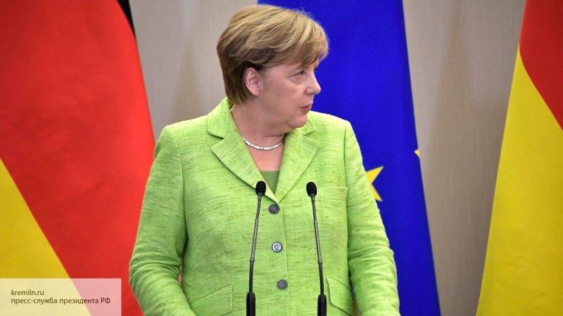 Германия собирается поддержа…