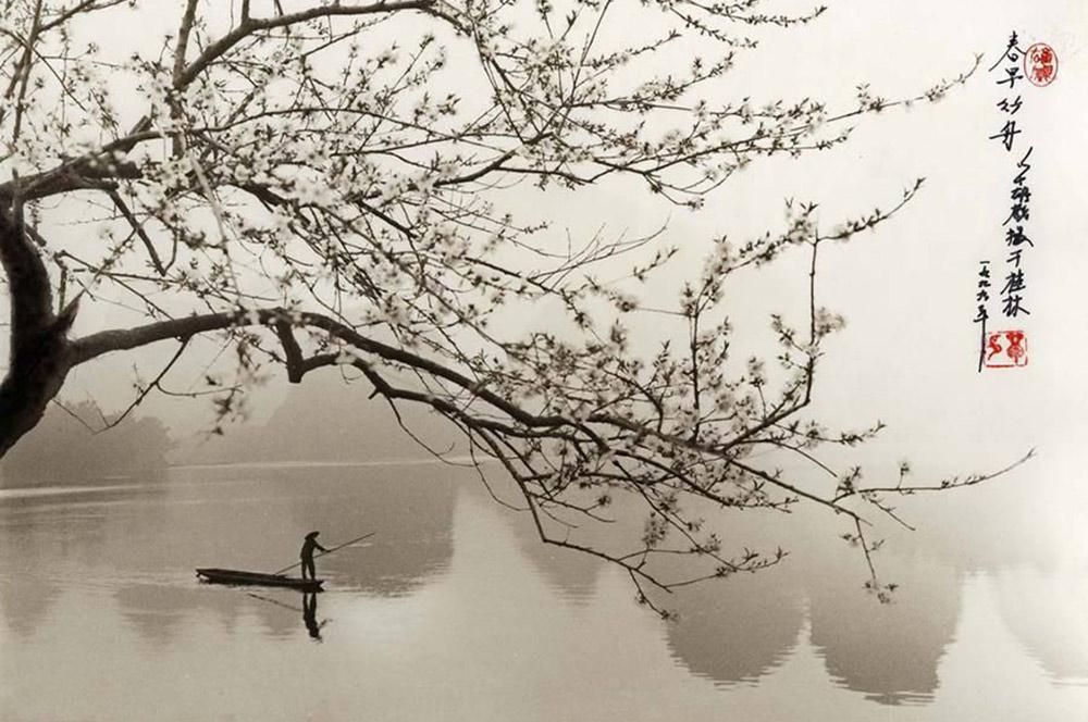 ГАРМОНИЯ МЫСЛИ. Мудрость японского народа