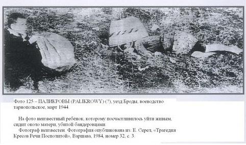 http://mtdata.ru/u4/photo83F1/20712324486-0/original.jpg