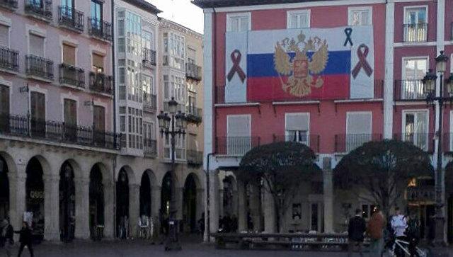 Испанский город повесил флаг…