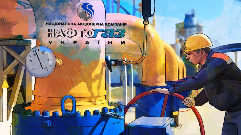 США переживают за судьбу украинского «Нафтогаза» после отставки главы компании Экономика